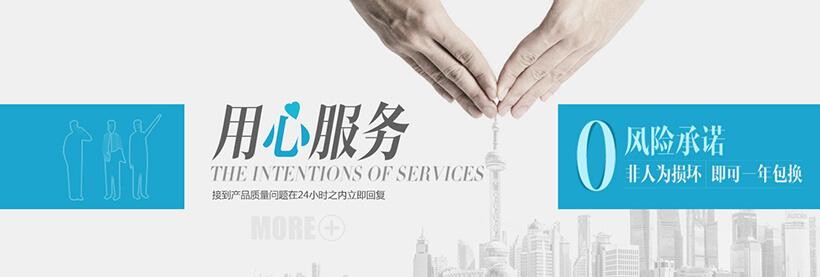 service_03